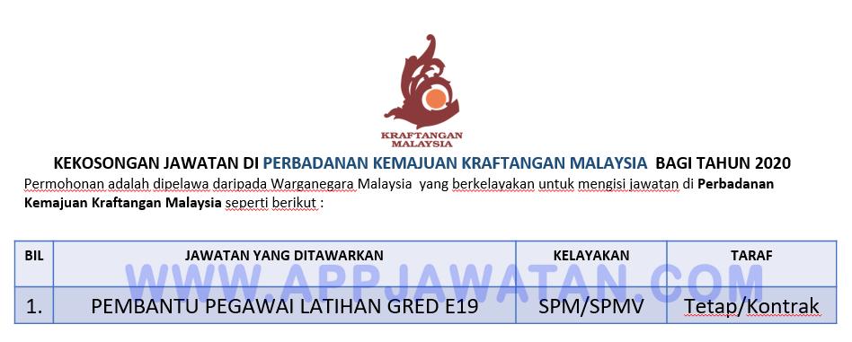 Jawatan Kosong Terkini Di Perbadanan Kemajuan Kraftangan Malaysia Appjawatan Malaysia