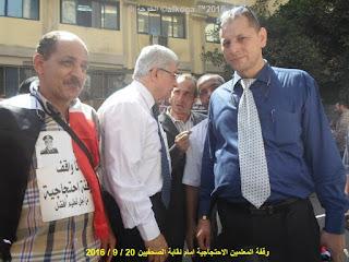 الحسينى محمد , الخوجة , وقفة المعلمين , ادارة بركة السبع التعليمية , مطالب المعلمين