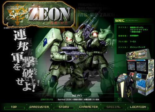 Mobile Suit Gundam Spirits of Zeon Arcade Dump