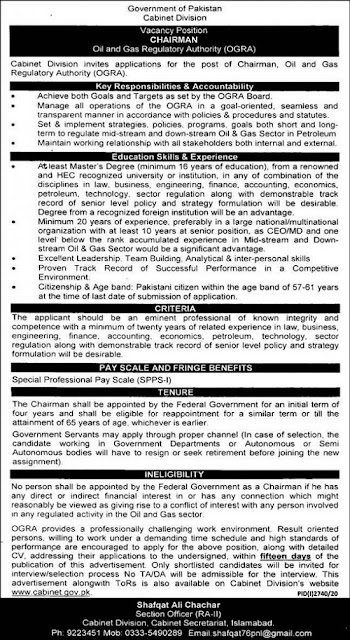 cabinet-division-islamabad-jobs-2020-for-chairman-latest