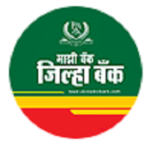 Akola DCC Bank Bharti 2021