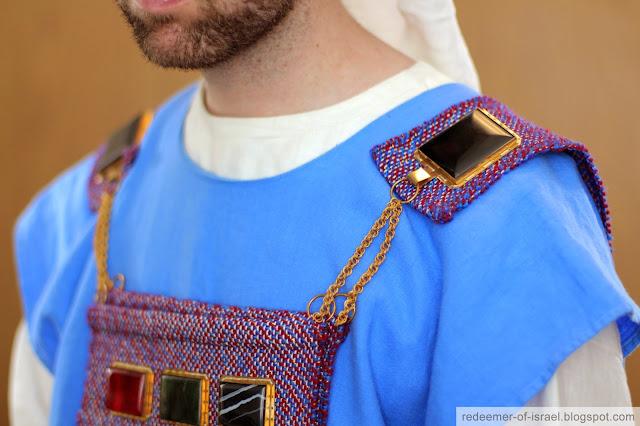 Priestly Garments