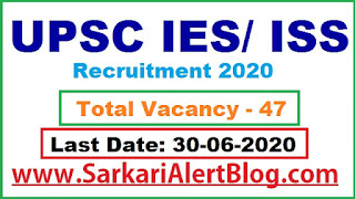 upsc ies and iss exam
