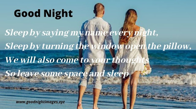 Best Good Night Images With Love | good night and sweet dreams