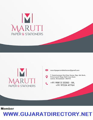 MARUTI PAPER & STATIONERS - 9081222283 | 9081222284 | 9723447764 A4 Paper Packet Ahmedabad