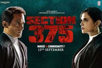 Section 375 Full Movies Download 480p 720p Hindi 2019