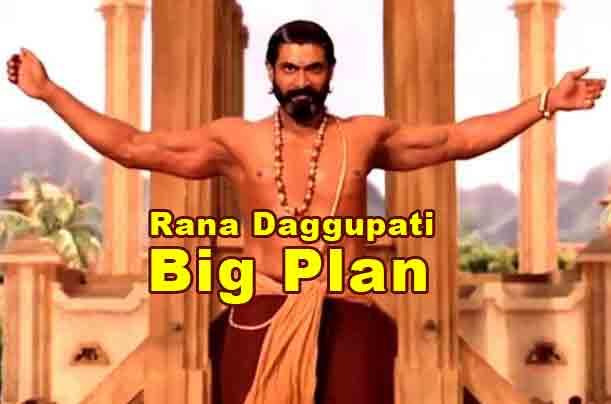 Rana Daggupati Big Plan With kwan
