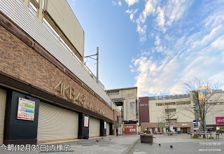 AKB48 Cafe & Shop has been closed
