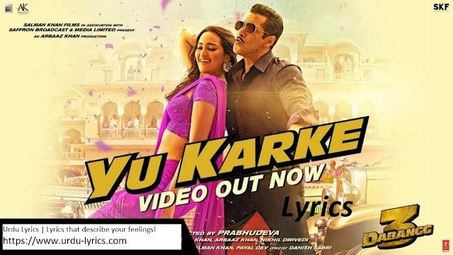 Yu Karke Song Lyrics - Dabbang 3 Movie