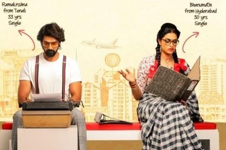 bhanumathi-ramakrishna-full-movie-download-movierulz