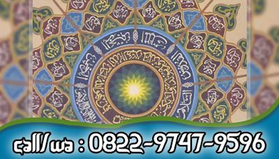 Jasa Lukis Kaligrafi Kontemporer Masjid Murah