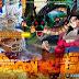 Dbz Tenkaichi Tag Team Mod Style Xenoverse 2 Latino+ MENU Editado [Android e Pc PPSSPP]
