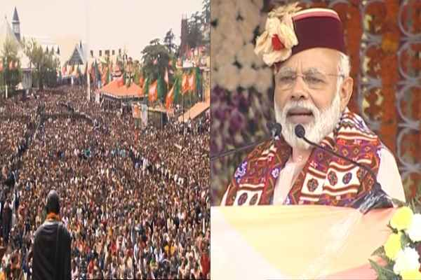 pm-narendra-modi-shimla-rally-congress-may-have-tension