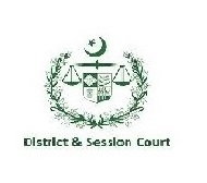 Latest Jobs in District & Session Court Mianwali 2021