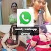 Desi Aunty Whatsapp Group || hot Aunty Whatsapp Group link || xxx Desi Aunty Whatsapp Group Link