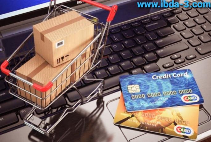التجارة الالكترونية   مميزات وعيوب وطرق البدئ فيها!