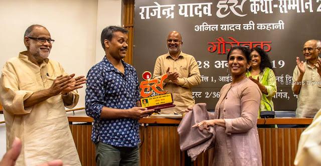 hans katha samman 2019 anil yadav sanjay sahai akhilesh rachana yadav vanana-rag ibbar rabbi bharat s tiwari photography