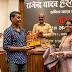 """राजेंद्र यादव हंस कथा सम्मान 2019 : अनिल यादव की कहानी """"गौसेवक """""""