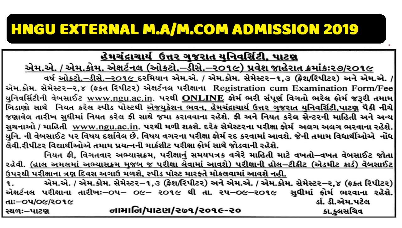 HNGU M.A / M.Com External Admission 2019-20
