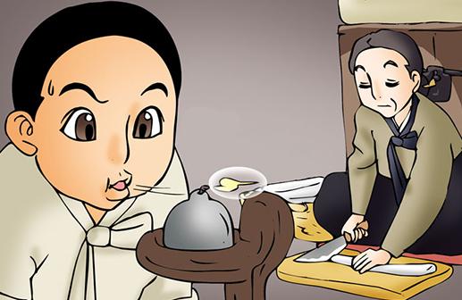 Kim Chi & Củ Cải (bộ mới) phần 409: Cuộc thi công bằng