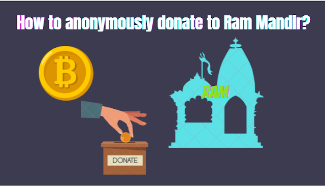 How to anonymously donate to Ram Mandir?