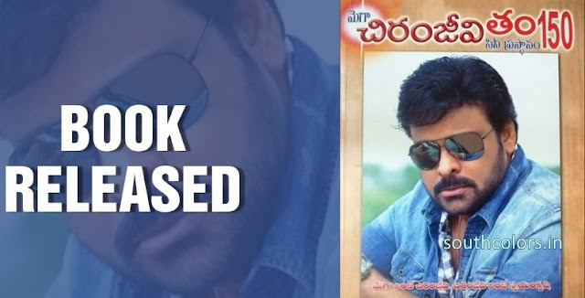 """Mega Chiranjeevitam - Cine Prasthanam 150"" Book launched"