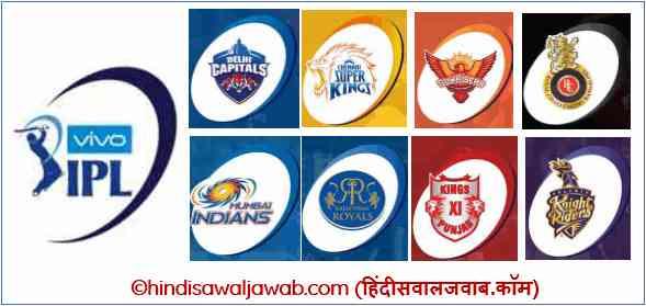 IPL 2019 Date: IPL 2019 कहाँ आयोजित किया जाएगा?