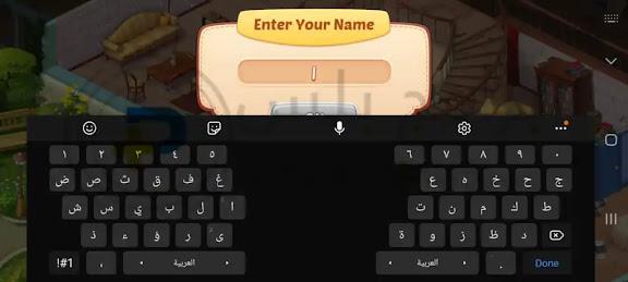 أختيار اسم داخل لعبة Homescapes