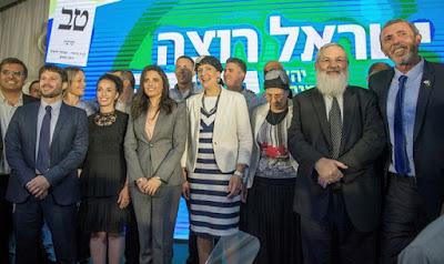 Yamina: Netanyahu está tentando eliminar o sionismo religioso