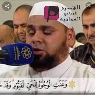 الرقيه الشرعيه عبدالله كامل