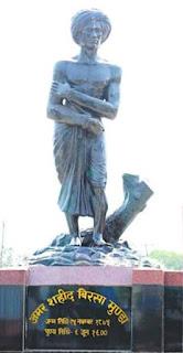 Indian triblals- famous tribe persons -భారత దేశం లోని ముఖ్యమైన ఆదివాసీ తెగలు..ఆదివాసీ ప్రముఖులు