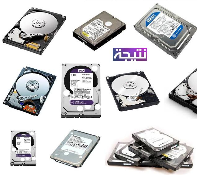 قياس سرعة الهارد ديسك hard disk