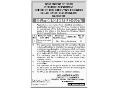 Government of Sindh Irrigation Department Jobs 2019 for Begari Sindh Feeder Division Kashmor Latest