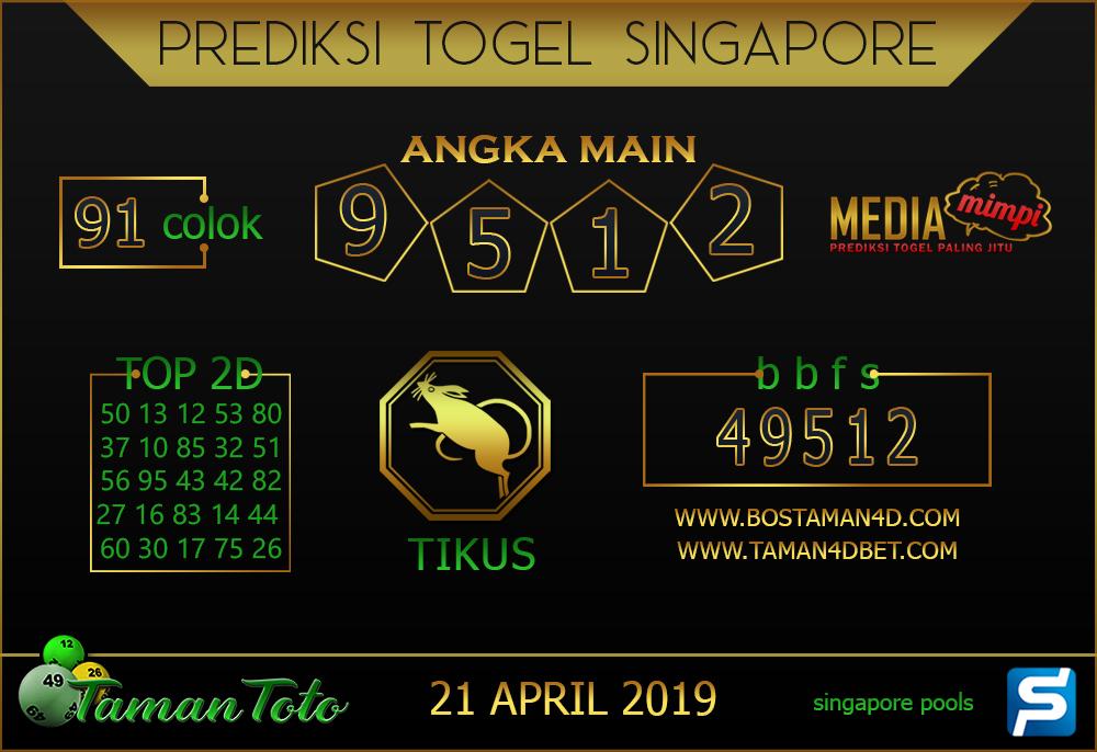 Prediksi Togel SINGAPORE TAMAN TOTO 21 APRIL 2019
