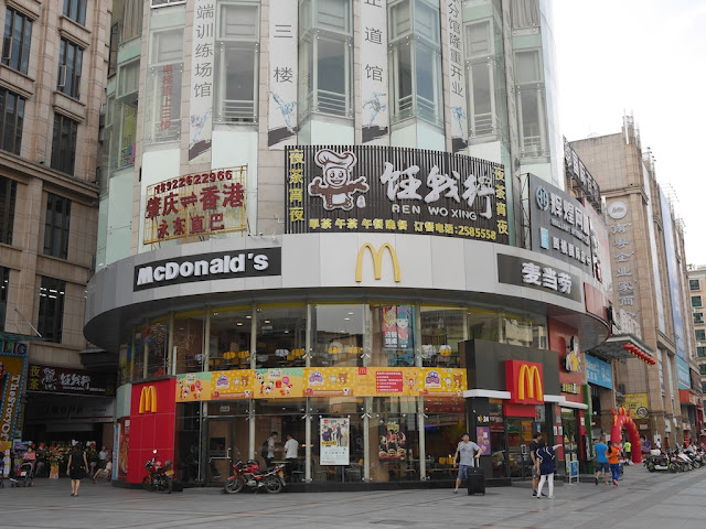 A McDonald's in Zhaoqing