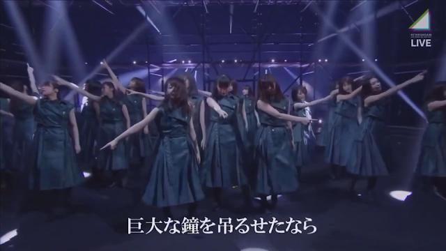 Keyakizaka46 last single