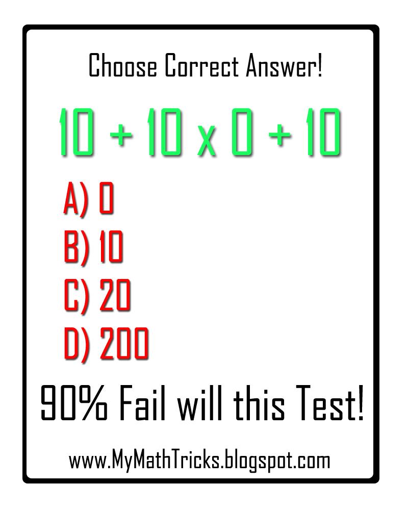 Trick Questions Math Myideasbedroom Com
