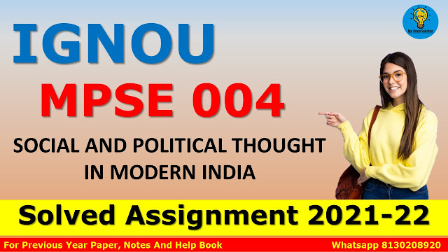 MPSE 004 SOCIAL AND POLITICAL THOUGHT IN MODERN INDIA) Solved Assignment 2021-22