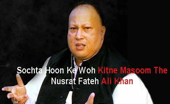 Sochta Hoon Ke Woh Kitne Masoom The Lyrics - Nusrat Fateh Ali Khan