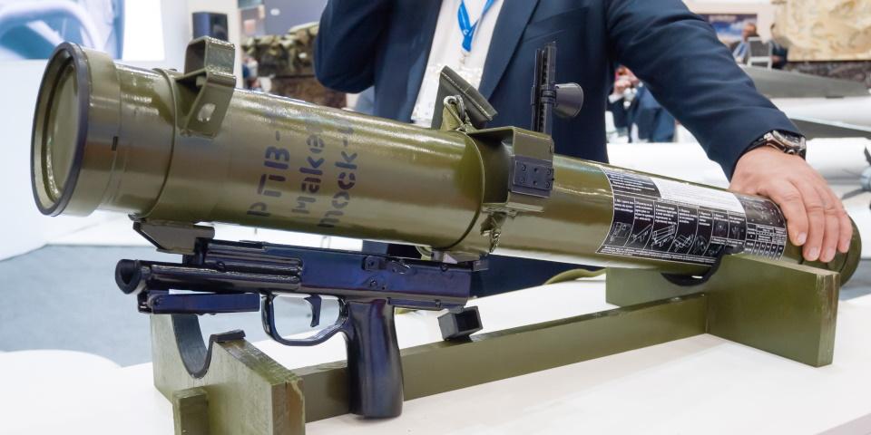 IDEF 2021: Ukroboronprom displays RPV-16 jet infantry flame thrower