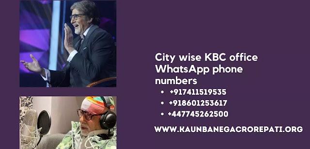 city wise kbc office whatsapp numbers