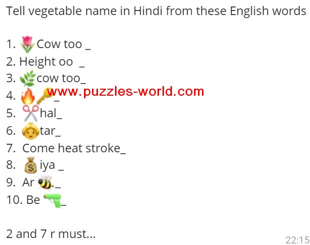 Tell vegetable name in Hindi from these English words