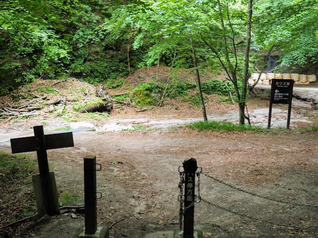 西沢渓谷 カワズ池