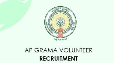 AP Grama Volunteer Notification 2020 | Grama/ward volunteer notification 2020: