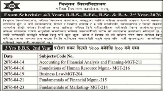 Exam Schedule of BBS 3 Years BBS 2nd year 2076