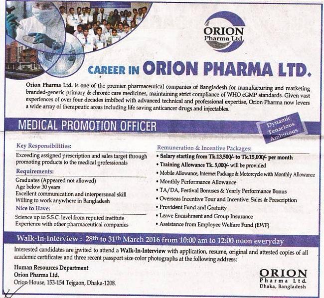 All Newspaper Jobs Bd: Orion Pharma Limited jobs circular, Position