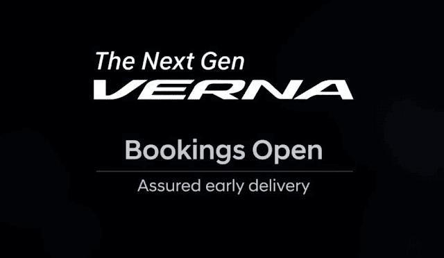 verna launching soon
