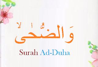 Surah ad-duha