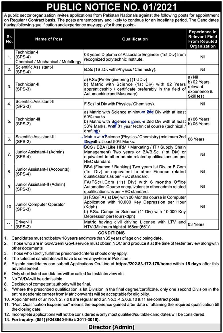 Latest Jobs in Pakistan Atomic Energy PAEC Latest 2021 Apply online
