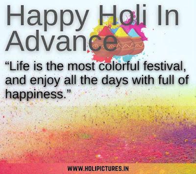 happy Holi advance me photos